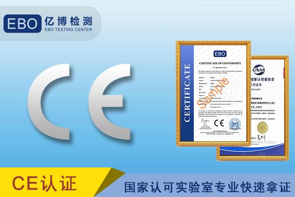 塑料拉丝机CE认证