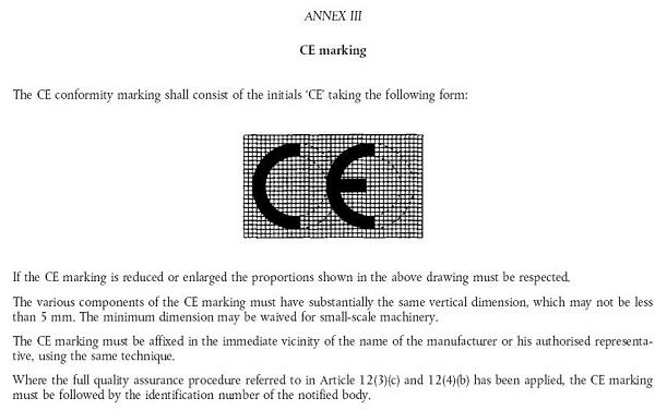 机械CE认证标志要求